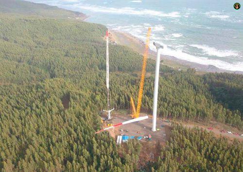 Parque eólico en Chile